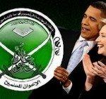 Obama_Hillary_MuslimBrotherhood